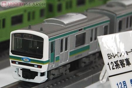 バンダイ Bトレ E231系常磐線