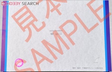 俺の妹がこんなに可愛いわけがない×千葉都市モノレール コラボレーション切符サンプル