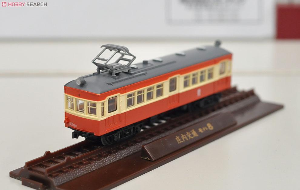 鉄道コレクション第17弾 (庄内交通 モハ8)