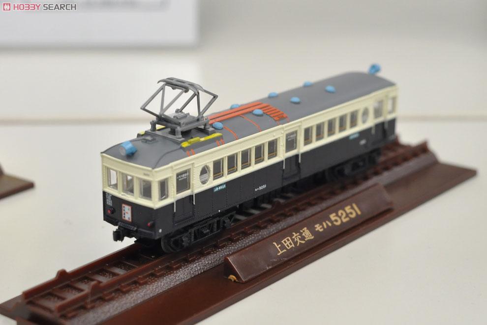 鉄道コレクション第17弾 (上田交通 モハ5250型)