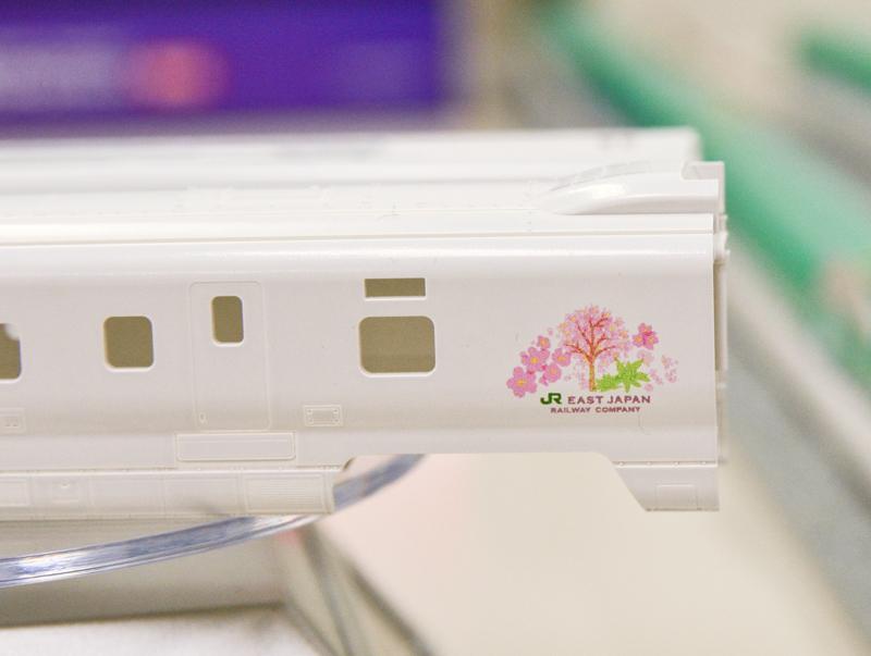 JR E3-2000系 山形新幹線 (つばさ・新塗装)