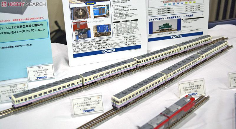 JR キハ58系 (たかやま)