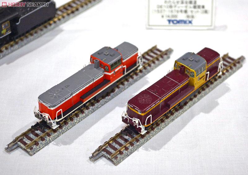 【限定品】 わたらせ渓谷鐵道 DE10形 ディーゼル機関車 (1537・1678号機) (2両セット)