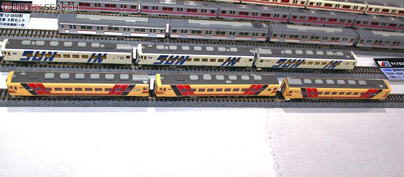 キロ59・29 エレガンスアッキー 新塗装 (3両セット)