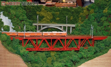 11th International Model Railroad Convention
