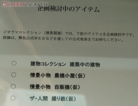 JAMコンベンション・速報