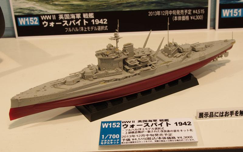 ●1/700 WWII 英国海軍戦艦 ウォースパイト 1942 ●1/700 WWII 米国海軍