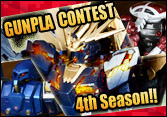The 4th Hobby Search Gunpla Contest