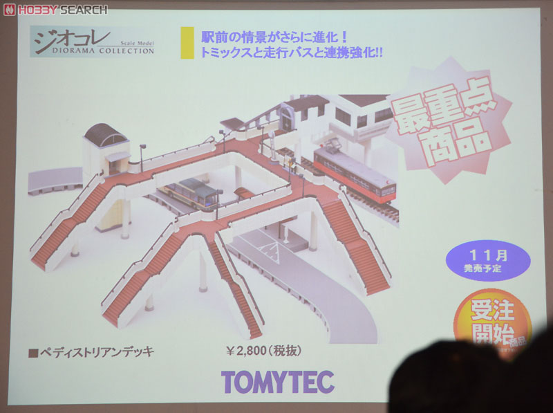 駅前の情景がさらに進化! トミックスと走行バスと連携強化!!