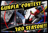 「The 3rd Hobby Search Gunpla Contest」