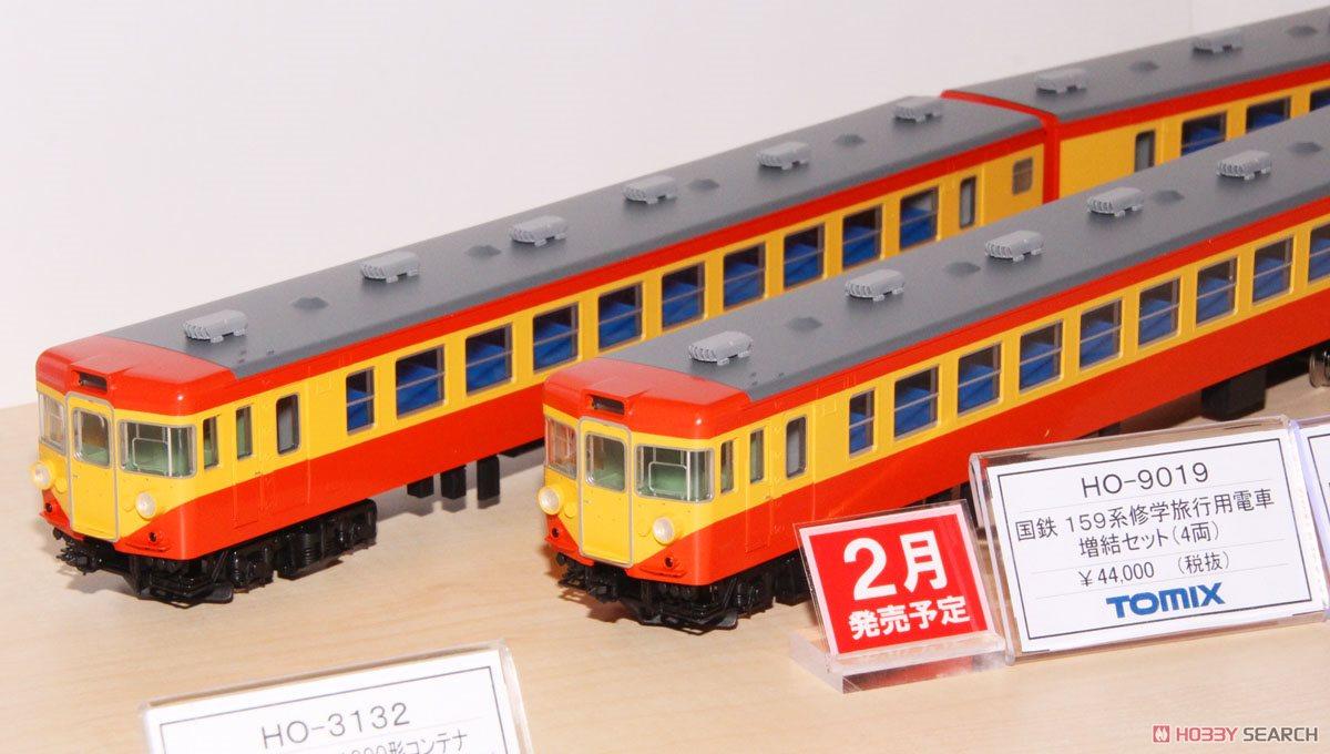 16番(HO) 国鉄 159系 修学旅行用電車 基本セット (基本・4両セット)