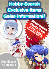 Hobby Search Exclusive Items