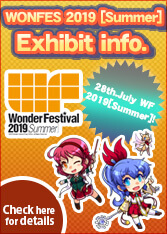 Wonder Festival 2019[Summer] Hobby Search Exhibiting Information!!