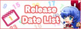 Release Date List for PVC Figure