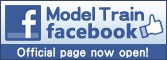 Hobby Search Model Train Facebook