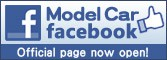 Hobby Search Model Car Facebook
