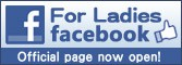 Hobby Search For Ladies Facebook