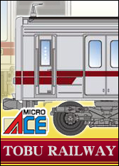 Search for [MICRO ACE]