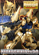 Search for [MG (1/100)]