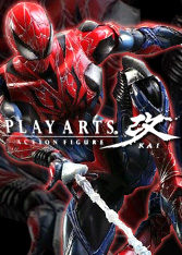 Search for [Play Arts Kai]