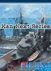 Search for [Kan Next Series]