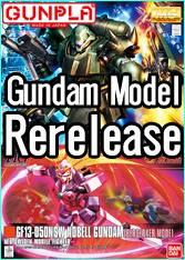 Search for [Gundam Model Rerelease]