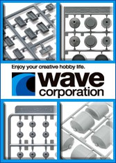Plastic Parts (Wave)