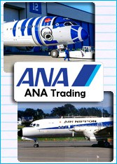 Search for [ANA Trading]