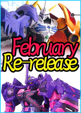 Search for [February Re-release]