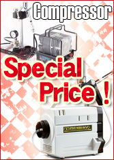 Special Price Air Compressor