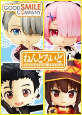 Good Smile Company Nendoroid