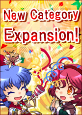 New Category Expansion!