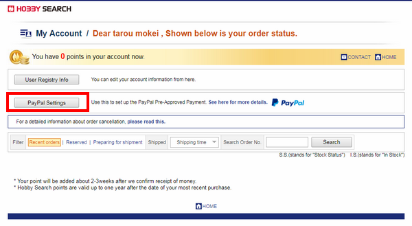 PayPal Pre-Approved Payment Image1