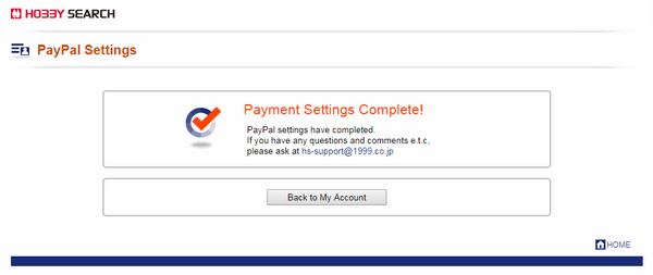 PayPal Pre-Approved Payment Image5