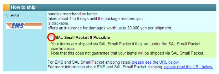 SAL Small Packet If Possible