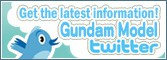 Hobby Search Twitter Gundam Kit