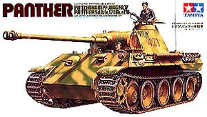 パンサー ドイツ中戦車 (プラモデル)
