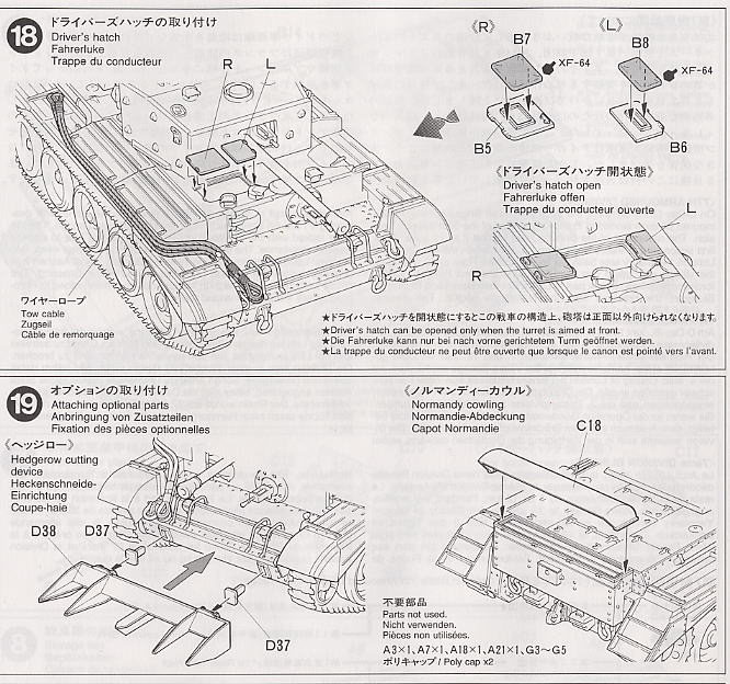 Cromwell Mk.IV British Cruiser Tank Mk.VIII A27M (Plastic model) Assembly guide7