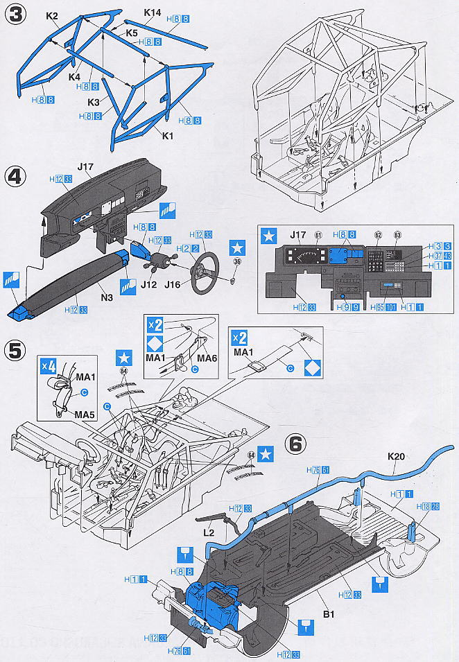 Lancia Super Delta `1992 WRC Makes Champion` (Model Car) Assembly guide2