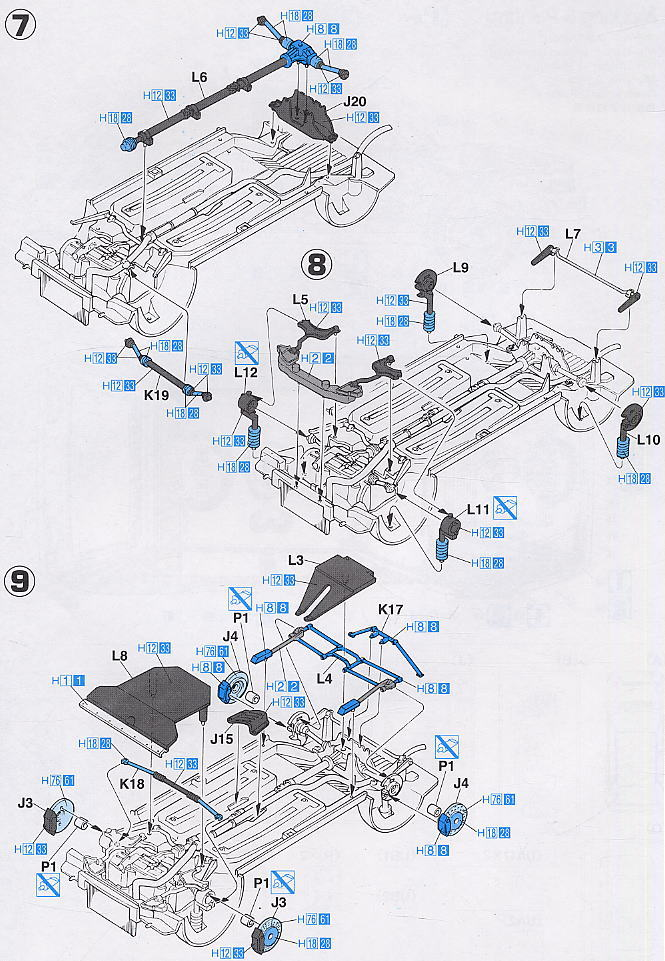 Lancia Super Delta `1992 WRC Makes Champion` (Model Car) Assembly guide3