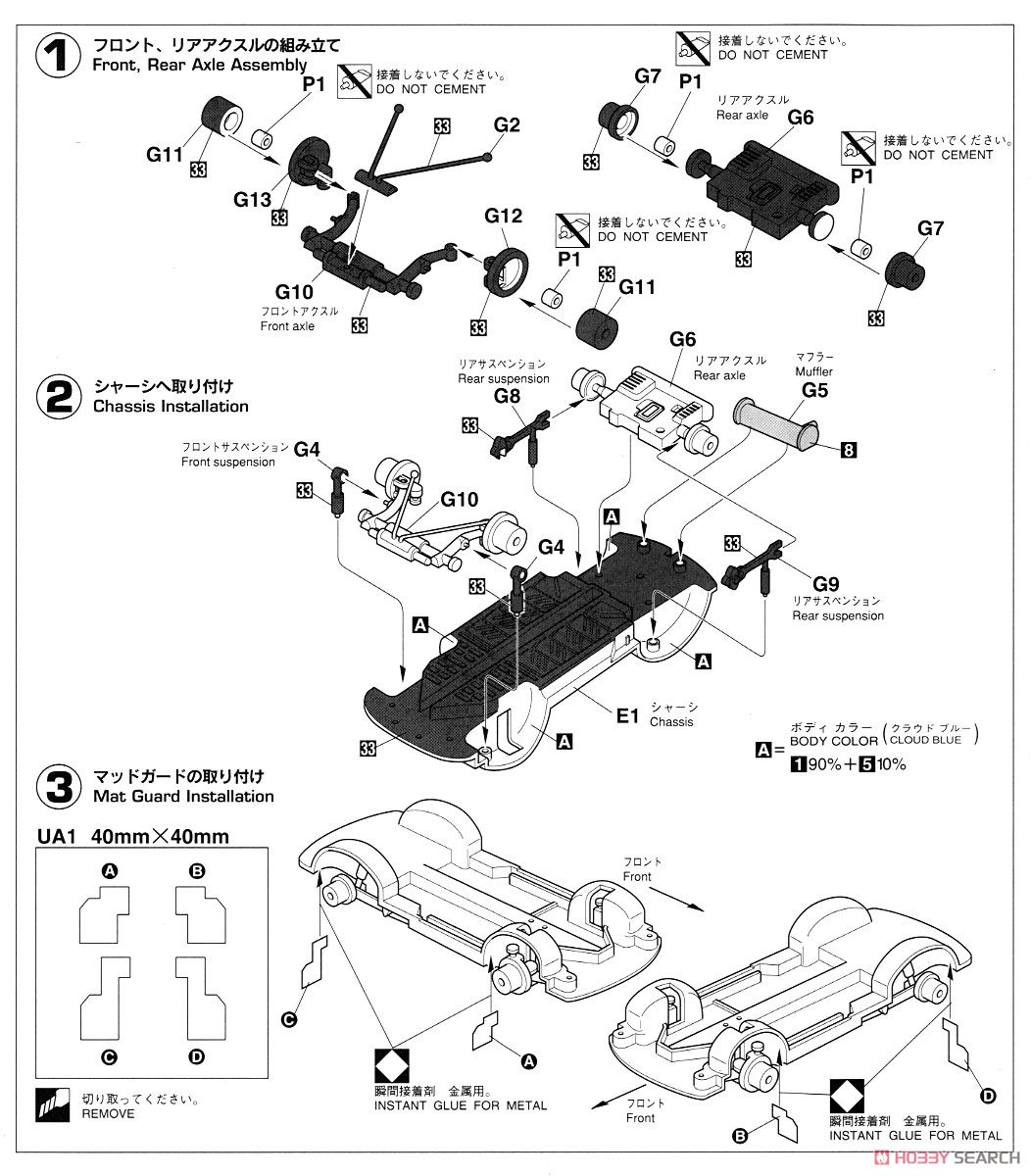 Subaru 360 Deluxe K111 1968 Model Car Images List Rear Axle Diagram Assembly Guide1
