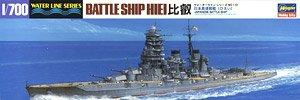 日本海軍高速戦艦 比叡 (プラモデル)