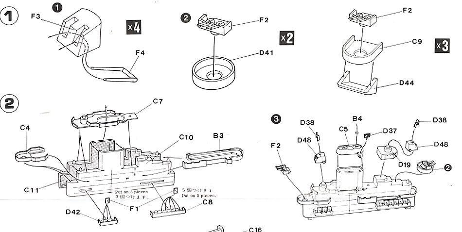 アメリカ海軍航空母艦 タイコンデロガ (CV-14) (プラモデル) 画像一覧