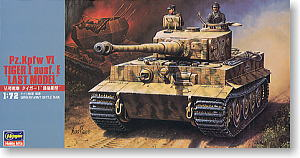 VI号戦車 タイガーI 最後期型 (プラモデル)