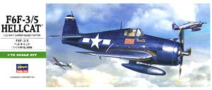 F6F-3/5 ヘルキャット (プラモデル)