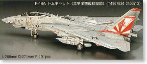 F-14A トムキャット(太平洋空母...