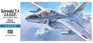 川崎T-4 航空自衛隊 (プラモデル)