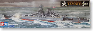 日本戦艦大和 (プラモデル)