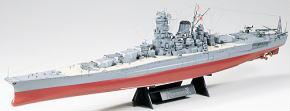 日本戦艦武蔵 (プラモデル)