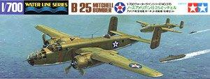 Tamiya B-25 Mitchell Bomber 1//700th Kit